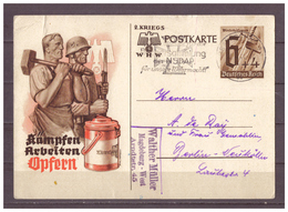 Deutsches Reich, Ganzsache P 291 MA-St Braunschweig - Büchersammlung Der NSDAP 1941 (PROP007) - Allemagne