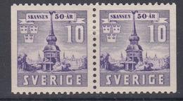 +Sweden 1941. SKANSEN. Pair. Michel 383D. MH(*) - Sweden