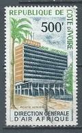 Cote D'Ivoire Poste Aérienne YT N°37 Direction Générale D'Air Afrique Oblitéré ° - Côte D'Ivoire (1960-...)