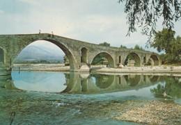 GRECE - ARTA - LE PONT ANCIENNE - Greece