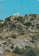 GRECE - ZALONGO - LE ROCHER ET LE MONUMENT - Greece