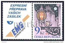 Czech Republic - 2003 - Personal Stamps - City Lighter Type - EMS Parcels - Mint Stamp With Personalized Coupon - Czech Republic