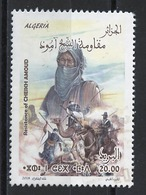 Algérie - Algerien - Algeria 2018 Y&T N°1813 - Michel N°(?) (o) - 20d Cheikh Amoud - Algeria (1962-...)