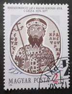 Hongrie > 1981-90 > Oblitérés  N° 3077 - Hungary