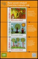 Poland (2019) - Block -  /  Children Drawings - Bees - Trees - Insectes - Insects - Fruits - Honey - Honeybees