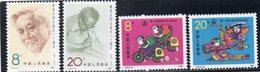 CHINE 1988 ** - 1949 - ... Volksrepubliek