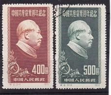 #11919 PR China 1951 Incomplete Set, MH, Used, Michel 110 - 111 Reprints: Mao Tse Tung Chairman Of Communist Party - Officiële Herdrukken