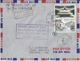 TP N° 1196/1239 SUR LETTRE AVION DE COUTRAS/29.1.60 POUR LES USA + 1° LIAISON PARIS... - Poststempel (Briefe)