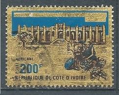 Cote D'Ivoire Poste Aérienne YT N°52 Indépendance (Timbre Or) Oblitéré ° - Côte D'Ivoire (1960-...)