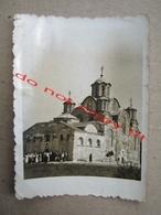 Yugoslavia, Serbia, Kosovo / Gračanica - Monastery ( Old Small Photo ) - Kosovo