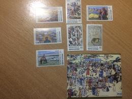 MONGOLIA, 1989 YEAR, Mi. 2079-2085+Bf. 141 ** - Mongolei