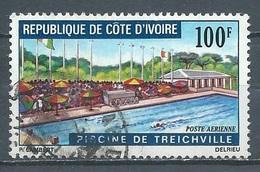 Cote D'Ivoire Poste Aérienne YT N°50 Piscine De Treichville Oblitéré ° - Côte D'Ivoire (1960-...)