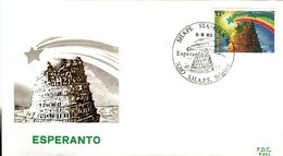 14182021 BE 19820605 Shape Be; Esperanto, Tour De Babel, Bruegel; Fdc Cob2053 - 1981-90