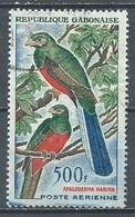 Gabon Poste Aérienne YT N°16 Oiseau Apaloderma Narina Oblitéré ° - Gabon