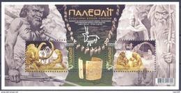 2017. Ukraine, Paleolothic Cultural Epoch In Ukraine, S/s, Mint/** - Ucrania
