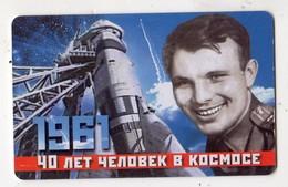 RUSSIE TELECARTE ESPACE Fusee Cosmos - Espace