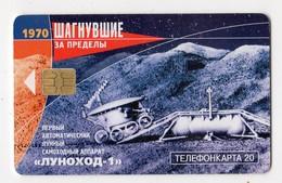 RUSSIE TELECARTE ESPACE - Ruimtevaart