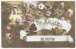 Puyoo Un Baiser De Puyoo - Autres Communes