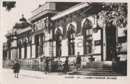 Moldova - Bessarabia - Chisinau - Museum - Moldova