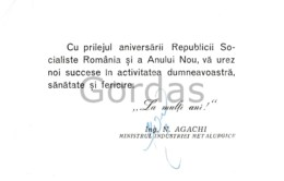 Romania - Communist Propaganda - New Year