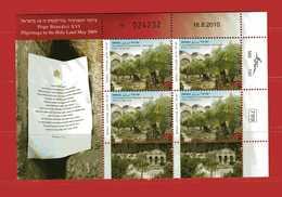 (5) Israel**- 2010 - Pellegrinaggio In Terra Santa Di PAPA BENEDETTO XVI.  Mf. Unif.2083.  MNH - Blocks & Kleinbögen