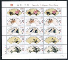 Macau, 2006, SG 1530a, MNH - 1999-... Chinese Admnistrative Region
