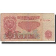 Billet, Bulgarie, 5 Leva, KM:95a, B - Bulgarije
