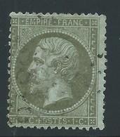 FRANCE - CLASSIQUE. 1 Ct Olive. NAPOLEON III  N°19. Oblitéré. Cote 45€. - 1862 Napoleon III