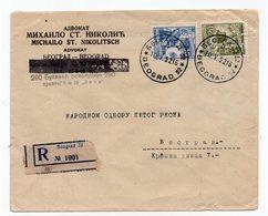 1952 YUGOSLAVIA,SERBIA,BELGRADE LOCAL REGISTERED MAIL,LAWYER MIHAILO ST. NIKOLIC - 1945-1992 République Fédérative Populaire De Yougoslavie