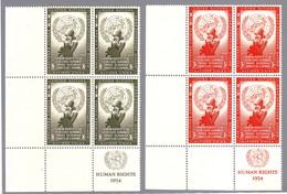 1954  NAZIONI UNITE.  GTA DIRITTI UMANI MNH**.  BLOCCO DI QUATTRO - New York/Geneva/Vienna Joint Issues