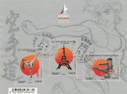 FRANCE 2012 CHAMPIONNAT DU MONDE DE KARATE OBLITERE - F4680 - F 4680 - Oblitérés