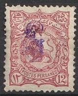Perse Iran1899 N° 95A Gomme Altérée Armoiries Estampé à La Main En Violet  (G14) - Iran