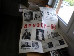 Old Poster Plakat Dvorec Sporta Centralnog Stadiona V. I. Lenina, Druzei 69, Dzipsi Trio Venceli I Serfezi V. Vaitkute - Afiches