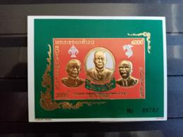 LAOS.1975.BLOC N°47. Anniversaire Des Accords De Paix .Côte Yvert 14,75 € - Laos