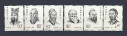 Chine China Cina 2000-20 **  Philosophes De La Chine Ancienne - Ancient Thinkers - Ongebruikt