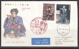 Brief Japan-Estland. 1992. - Airmail
