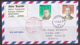 Brief Japan-Estland. 1993. - Airmail