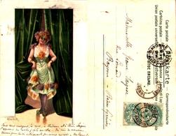 Illustrateur Mailick - Femme Avec Loup De Bal - Guerinoni