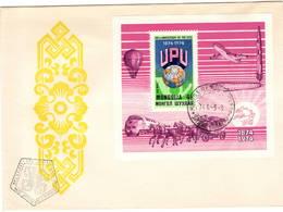 Mongolia 1974 UPU U.P.U. Weltpostverein Universal Postal Union Centenary FDC M/S - UPU (Union Postale Universelle)