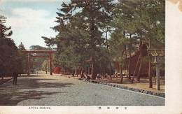 Japan  日本   Atuta Shrine     M 3052 - Japón