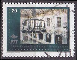 Timbre Oblitéré N° 152(Yvert) Bosnie-Herzegovine 1995 - Architecture De Sarajevo - Bosnie-Herzegovine