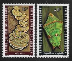 CAMEROUN 1975 YT 582/583** - MNH - Kameroen (1960-...)