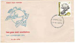 Nepal 1974 UPU U.P.U. Weltpostverein Universal Postal Union Centenary - UPU (Union Postale Universelle)