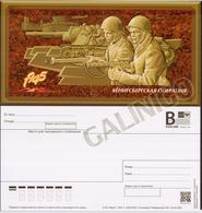 "2020-052 Russia Postal  Card  ""B"" Way To Victory:Koenigsberg Operation (1945).WW2.Military.Airplanes.Tanks - Militaria"