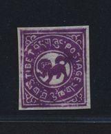 ***REPLICA*** Of Tibet 1912 - 1/6 Tr. Mauve, Waterlow Proof - China