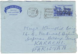 Nigeria 1974 UPU U.P.U. Weltpostverein Universal Postal Union Centenary Special Cancel - UPU (Union Postale Universelle)