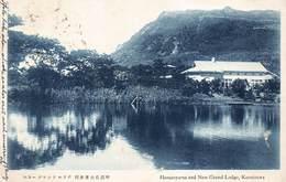 Japan  日本  Hanareyama And New Grand Lodge Karuizawa      M 3056 - Otros