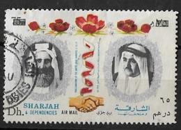 Sharjah 1971 Foundation Of UAE Overprinted 65 Dh Very Rare Stamp Used - Sharjah