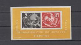 DDR  1950 Block 7  ** Geprüft  BPP - Blocks & Sheetlets