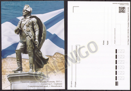 2020-054 Russia Postal Card Without Stamp:Monument To Fyodor Ushakov, Naval Commander, Admiral - Militaria